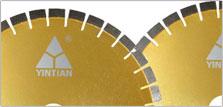 银天大理石锯片――玉先锋系列